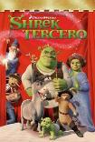 SHREK THE THIRD () Poster