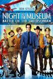 Una Noche en el Museo 2 (2009) Poster