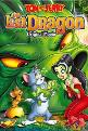 Tom & Jerry: The Lost Dragon (2014) Poster