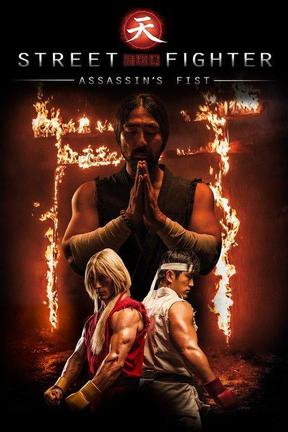 Street Fighter: Assassin