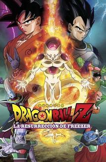 Película Dragon Ball Z: La resurrección de Freezer