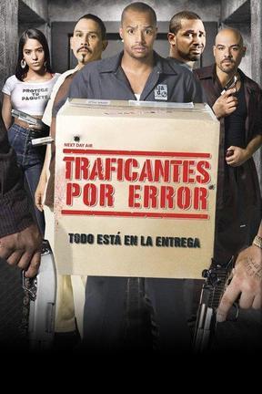 Traficantes por Error